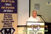 <h5>פרופסור יעקב נאמן</h5><p>עורך דין ומשפטן בכיר</p>