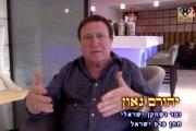 <h5>יהורם גאון</h5><p>זמר ושחקן ישראלי חתן פרס ישראל</p>